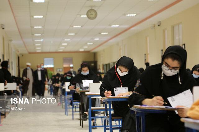 لغو مصوبه ممنوعیت پذیرش دانشجوی ارشد از رشته های غیرمرتبط